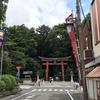 越後国一の宮 彌彦神社