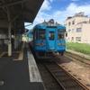【青春18きっぷ】岡山から天橋立 寺前ー和田山間が席の取り合い!京都丹後鉄道は快適!