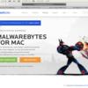 macOS 「お使いのシステムは3件のウイルスに感染しています!」の対処