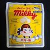 ふにゃふにゃミルキー バター味!コンビニ限定のカロリーや値段が気になるキャンディ商品