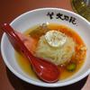 盛岡で冷麺食べてきました![大同苑]