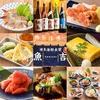 【オススメ5店】天神・西中洲・春吉(福岡)にある天ぷらが人気のお店