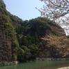 和歌山県古座川町[一枚岩]までツーリング