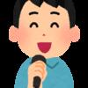 吉田豪 DataFile