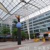 ドイツ ミュンヘン空港の入国審査 免税範囲430ユーロを超える物品はチェックされるのか? ドイツ旅行⑦