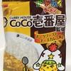 ベビースター CoCo壱番屋 ポークチーズカレー味