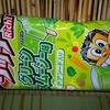 ヤバいアイス新商品 ガリガリ君リッチ グリーンスムージー味