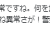 『死ぬ前に、最後にもう1度、横浜中華街行きたいな』と思ったこと。。。