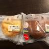 ついにセブンイレブンから糖質オフのパンが出たぁ!!