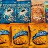 【韓国お菓子】大感激!友達にもらった韓国土産