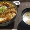日本食レストラン『月ーTSUKIーJAPANESE  DINING』