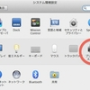 OS X:Mavericksの環境設定で「プリンタとスキャナ」を開けない場合