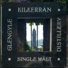 キルケランの歴史を調べたら想像以上に面白かった