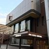 札幌⑫札幌全日空ホテル
