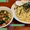 🚩外食日記(695)    宮崎ランチ   「吟醸醤油 東京らぁめん」②より、【ざるらぁめん】‼️