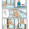 【犬漫画】バスマットを使わせてください