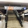 【NY&トロント】ローカル線を利用してJFK空港へ♡