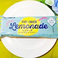 Hanakoとファミマのコラボアイスが可愛すぎ♡レモネード&レアチーズが最高に美味しくて今回も爆売れの予感?!