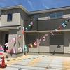 神戸市西区南別府4丁目|新築一戸建て2,580万円【仲介手数料無料】駐車場並列2台可。