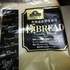 トップバリュ『北海道産小麦使用 極BREAD』