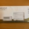 NTTドコモから2種類の郵便物が別々の扱いで届いて、受け取り時にプチ混乱