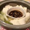 湯豆腐で寒い日も暖まります…