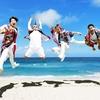 【出演者情報】盛り上げ番長「TRUMP」のクールな歌とダンスで会場が一体となる!