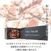 アーモンドとピスタチオを贅沢に使用してキャラメリゼした TOKYO PRALINE (キャラメル アーモンド プラリネ) 25個入 篠原製菓