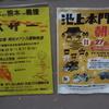 池上本門寺の朝市に、あさイチで行った話