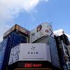 【腰痛対策】オフィスチェアを試しに新宿に行ってきました & VLOGCAM ZV-1で試し撮り。