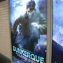 『ダンケルク』大阪エキスポシティのIMAXシアターをめぐる戦い