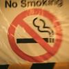 喫煙者を排除する事で仕事面においてメリットはあるのだろうか