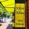 ケアンズ「Khin Khao」で安旨タイカレーランチ