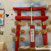 【初詣 at さわたり神社】
