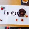 【東京・表参道】スペイン発「bubó BARCELONA」のチョコレートスイーツ