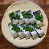 地域振興券で鯖寿司