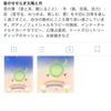 Instagram 始めました♡