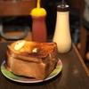 大阪デカ盛り「喫茶Y」で食パン1斤モーニング