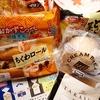 日糧製パン『食パン総選挙キャンペーン』