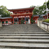 祇園祭厄除ちまき@八坂神社