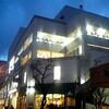 夜の散策(札幌中央区)