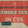 CSSを使って縁取り文字を表現する方法