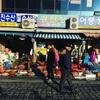 釜山の優しい海、山、人 ②
