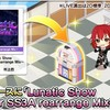 デレステ更新@9月28日 「Lunatic Show~For SS3A rearrange Mix~」が追加 等