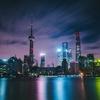 霊芝に効果があるというのは医学の話でなく、中国ビジネスのロビー活動のたまもの