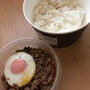 "mango tree kitchen ""gapao"" (マンゴツリーキッチンガパオ)"