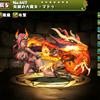 【パズドラ】炎鎖の大魔女マドゥの入手方法や進化素材、スキル上げや使い道情報!