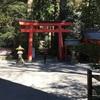 【神奈川観光】箱根神社とその周辺