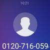 電話30分でBIGLOBEの解約手続きをすると毎月500円の割引? いや毎月2000円の割引だって?