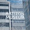 STEPS AHEAD アーティゾン美術館新収蔵作品展示